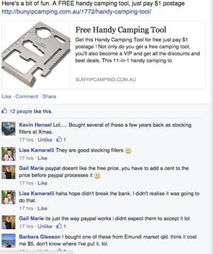 camping_tool_givaway